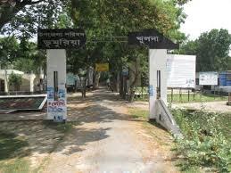 এক নজরে ডুমুরিয়া উপজেলা