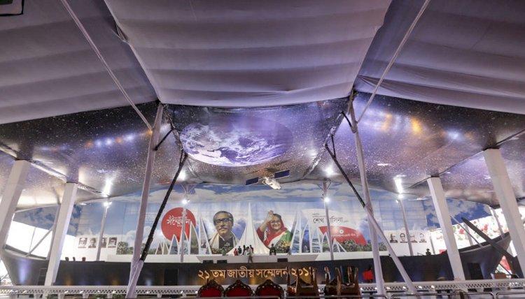 আওয়ামী লীগের ২১তম জাতীয় সম্মেলনকে ঘিরে সোহরাওয়ার্দীতে নেতাকর্মীদের ঢল